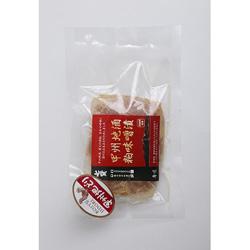 甲州地酒粕味噌漬鶏肉(甲州地どり使用)