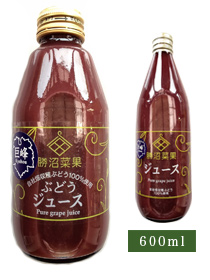 ぶどうジュース(ストレート)巨峰